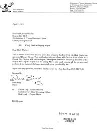 New Mayor memo