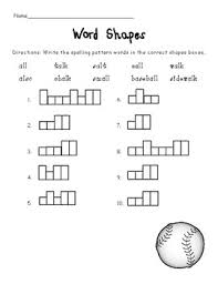 Covering, letters of the alphabet. Al And All Say Aw Worksheets Bossy L By Merrycomposition Tpt