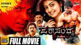 Dhundiraj Govind Phalke Jarasandha Vadha Movie