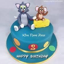Birthday Cake Boys Name Cutebirthdaycakega