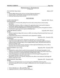 college intern resume