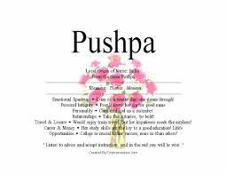 pushpa means flower means net