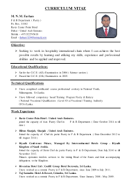 Pastry Chef Resume Skills Banquet Chef Resume Sous Sample Template
