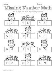 Ideas About Fun Kindergarten Math Worksheets, - Easy Worksheet Ideas