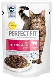 Корм <b>Perfect Fit Adult для</b> кошек, с говядиной в соусе, 85 г - купить ...
