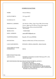 Sample Resume Format For Freshers Engineers Modern Templates Word ...