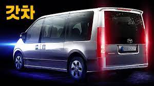 2022 Hyundai Starex Is the Minivan of the Future in Accurate Korean  Renderings - autoevolution