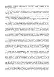 Петровское уголовное законодательство реферат по истории скачать  Это только предварительный просмотр