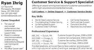 Skill For Resume How Resume Skill List Customer Service Resume