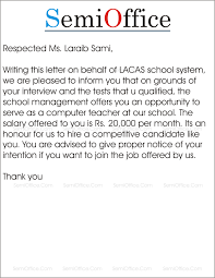 Appointment Letter For Teacher From School