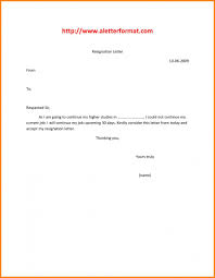 Word File Format Microsoft Converter Free Download In Mac