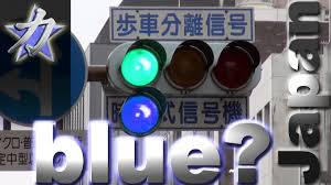 What Is Blue Light On Traffic Signal Traffic Signals Lights The Reality Of Japan Traffic