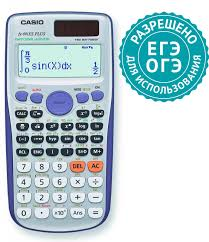Купить <b>Калькулятор CASIO FX</b>-991ESPLUS, серый в интернет ...