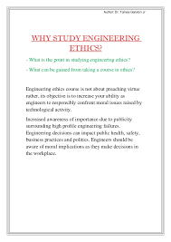 engineering ethics and values 2