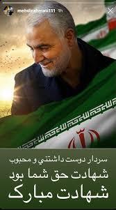 Image result for سردار قاسم سلیمانی