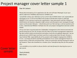 project manager assistant cover letter 43d4ab80