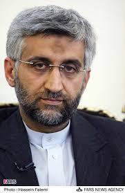 Image result for جای مهر بر پیشانی