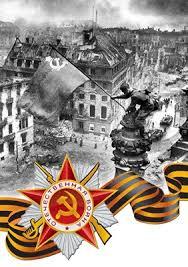 Вторая Мировая на pixmy Вторая мировая война великая