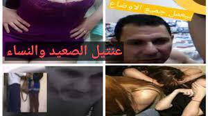 عنتيل الصعيد يتحرش بعشرين سيده وتعرف على ضحايا ومفاجأت في الفيديو للكبار  فقط #٢١ - YouTube