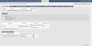 Технологические процессы в программном модуле Государственный  Окно Проверка документов Формирование протокола и подготовка решения представлено на рисунке 40
