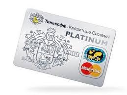 Дипломные работы учет кредитов и займов в спб Диплом аудит учет кредитов и займов Оформление онтайн