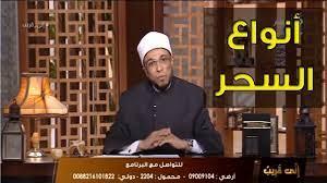 هل يجوز صيام أيام العشر الأوائل من ذي الحجة وجمعها بنية قضاء أيام رمضان؟ -  YouTube