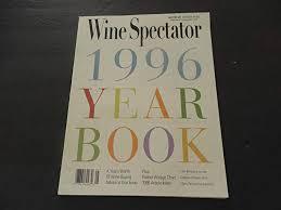 Wine Vintage Chart Wine Spectator Wine Spectator Jan 31 1997 Year Boo Pocket Vintage Chart