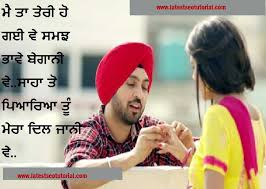 Beautiful Love Quotes In Punjabi Best Of 24 Love And Life Status Images Pictures Photos Wallpaper Pics Download