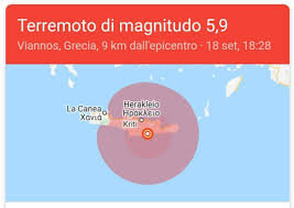 Viaggiando In Grecia - Forte terremoto in Grecia mentre si abbatte  l'Uragano Mediterraneo: scossa di magnitudo 5.9 avvertita a Creta Una  scossa di terremoto ha colpito il sud di Creta, isola della