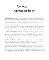 writing a good college application essay college application personal essay examples writing a college essay