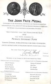 johnfritz jpg photo the john fritz medal