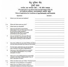 Birth Certificate Name Correction Form Outstanding Domicile