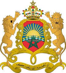 """Résultat de recherche d'images pour """"وزارة التربية الوطنية"""""""