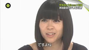 宇多田ヒカル33歳の最新画像が楠田枝里子みたいだと話題に