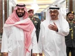 Image result for افسران ارشد عربستان و امارات  جنایتکاران جنگی