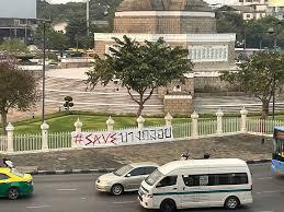 ป้าย #SAVEบางกลอย โผล่อนุสาวรีย์ชัยฯ ตร.จับคนติดป้าย ชุลมุนหน้า สน.พญาไท  เจ็บ 2 | ประชาไท Prachatai.com