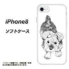 Iphone8 Tpu ソフトケース やわらかカバーyj187 シュナウザー 犬 かわいい イラスト