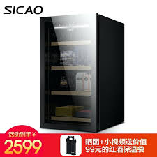 wine refrigerator cabinet wine cooler constant temperature and humidity wine cabinet home small ice bar tea wine refrigerator cabinet