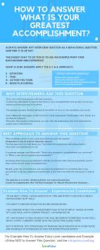 How To Answer Job Interview Questions How To Answer Job Interview Question What Is Your Greatest