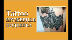 тату подвязка на ноге эскизы для девушек фото татуировок