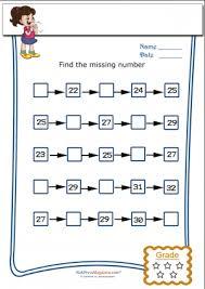 Finding Missing Number 1 100 Archives Kidspressmagazine Com