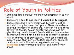 essay writing n politics short essay on n politics for children how political