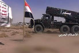Image result for موشک های یمن  به عمق عربستان