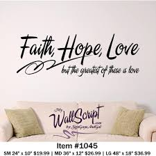 Love Quotes From The Bible Mesmerizing Bible Verse Wall Art Faith Hope Love Wall Decal Etsy