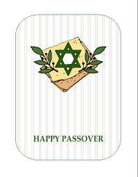 Passover Card With Star Of David Quarter Fold A2 Size
