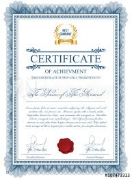 diploma border template certificate template with guilloche elements blue diploma border