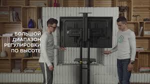 """ONKRON <b>стойка</b> для <b>телевизора</b> с кронштейном 40""""-70 ..."""