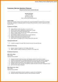 9 Customer Service Skills On Resume Precis Format