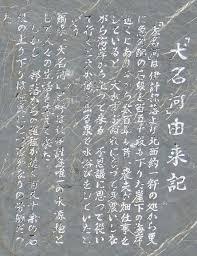 沖縄県 日本隅々の旅 全国観光名所巡りグルメ日記