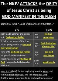 Kjv Vs Nkjv Comparison Chart Pin On Bible Study